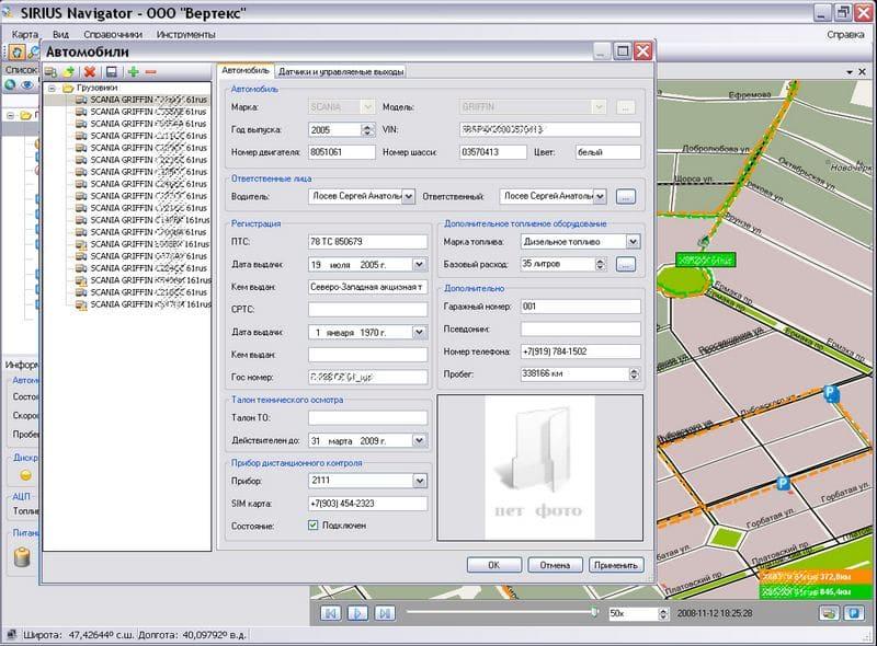 Транспортные средства в системе мониторинга